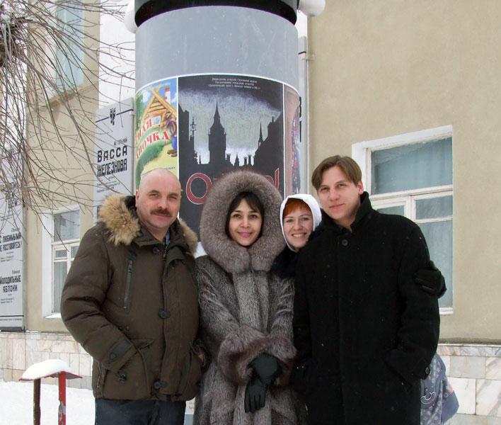 Романовский, Адылова, Епифанова и Иванов