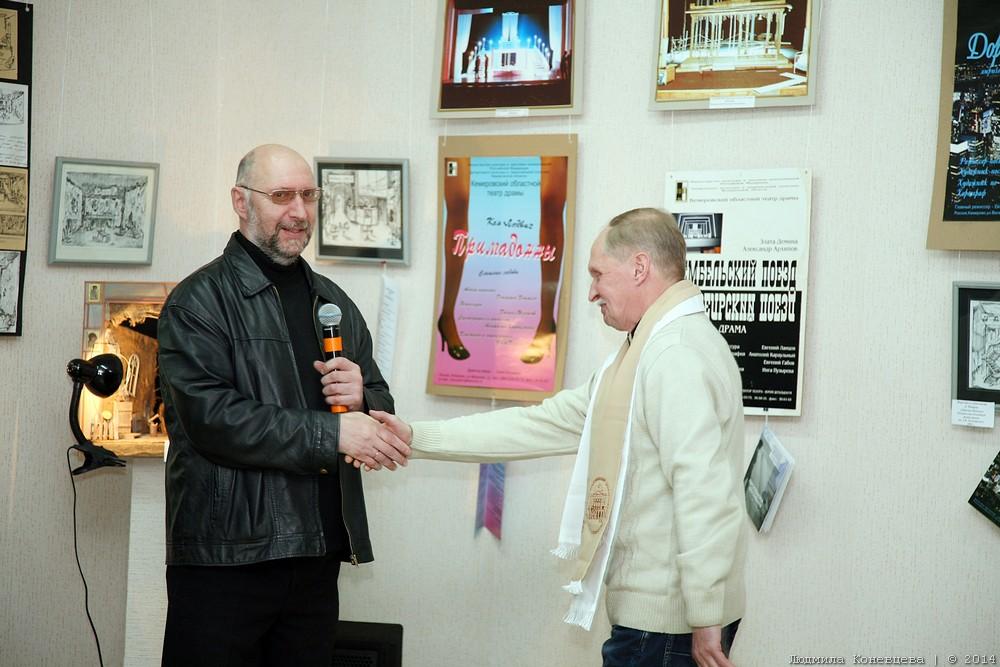 Открытие выставки Анатолия Караульного